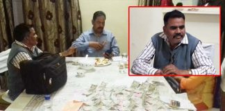-Assistant-Manager-of-narsinghpur-District-Industry-Center-caught-with-bribe-of-45-thousand--