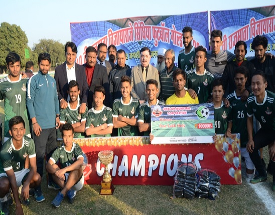 scindia-football-cup