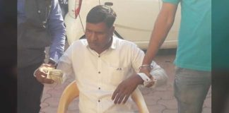 patwari-caught-during-taken-five-thousand-bribe-in-mandsaur-by-ujjain-lokayukt