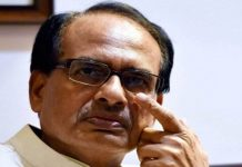 Education-Department-to-remove-Shivraj's-message-from-books