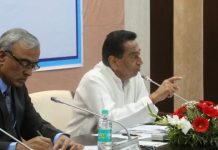 CM-says-in-collector-commissioner-confrence-Change-the-system-of-the-British-era