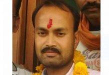 naresh-gaval-appointed-mandal-president