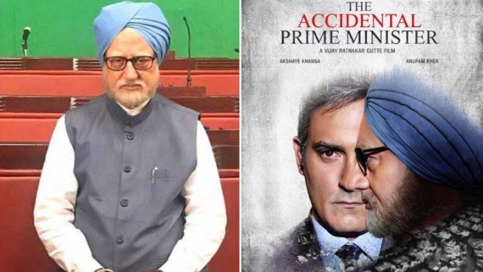 the-accidental-prime-minister-In-dispute