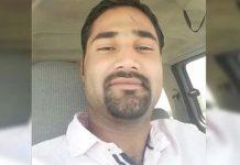 groom-murdered-in-ratlam-before-marriage-