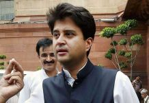 MP--Scindia-demanded-extension-of-time-to-complain-with-Commission