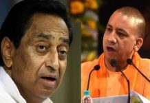 Kamal-Nath-son's-institute-IMT-land-allotment-canceled-in-ghaziabad