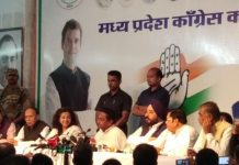 pcc-chief-kamalnath-attack-on-bjp-after-voting