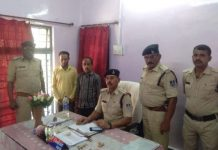 surkhi-police-seize-12-box-of-liquor