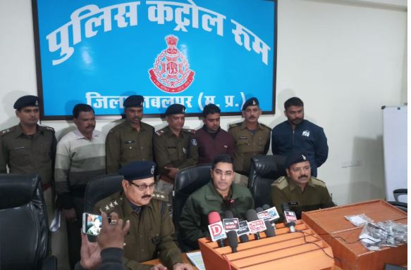 Jabalpur-become-hub-of-illegal-arms-smuggling