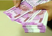 bribe-video-viral-of-vidisha