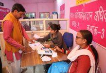 In-Gwalior-62-65-percentage-voting