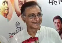 incharge-of-MP-Deepak-Babaria-and-these-congress-leaders-resign-from-our-post-