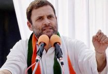 -Rahul-Gandhi's-big-announcement