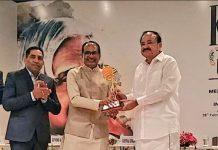 MP-former-cm-shivraj-singh-chauhan-got-apj-abdul-kalam-award-in-delhi-