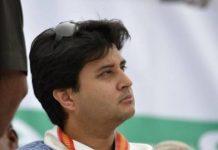 scindia-cancel-his-thanks-giving-meeting-in-madhya-pradesh
