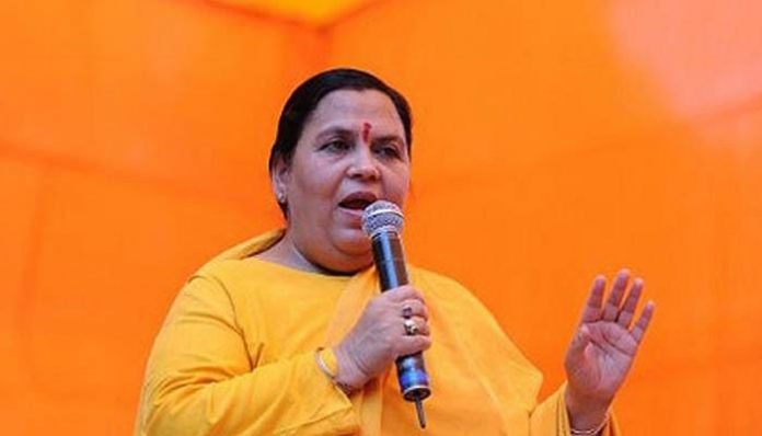 uma-bharti-explanation-on-her-statement-give-in-katni