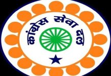 congress-seva-dal-state-and-district-units-dissolved-madhypradesh