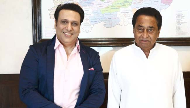 bollywood-Actor-Govinda's-meeting-with-mp-cm-Kamal-Nath-in-the-election-season