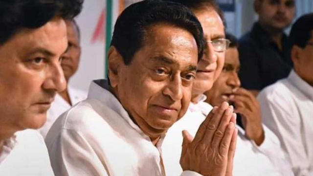 Kamal-Nath-government-will-withdraw-lawsuit-against-Congress-workers-and-employees