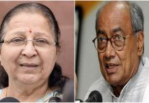 digvijay-singh-said-sumitra-tai-i-am-proud-you-added-my-name-to-shaheed-hemant-karkare