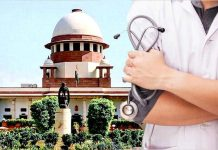 supreme-court-allows-medical-aspiring-students-who-are-25-years-of-age-or-above-to-appear-in-neet-2019-and-also-extends-deadline