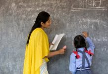 teachers-are-posted-as-clerk-of-legislature-in-madhya-pradesh
