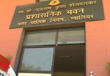 new-government-will-find-old-files-in-gwalior