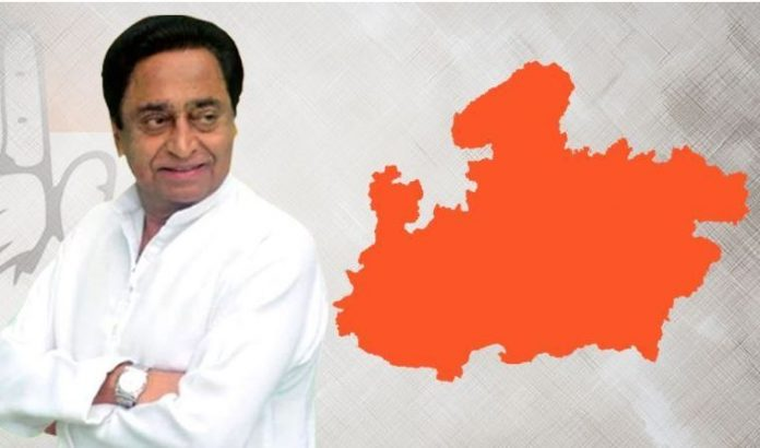 kamalnath-will-hire-a-team-of-experts-mba-to-execute-congress-manifesto-