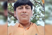 dindori-tehsildar-vivek-tripathi-is-missing-not-come-office-from-six-months