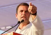 Rahul-Gandhi-will-do-rally-on-these-seats-in-Madhya-Pradesh