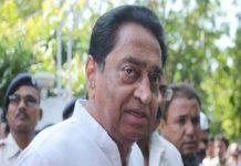 Kamal-Nath-ji-how-this-'change-of-time'