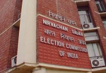 The-officer-will-be-removed-before-the-Lok-Sabha-elections