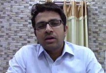 dewas-municipal-corporation-commissioner-vishal-singh-chauhan-transfer-after-complaint-of-congress-leader-