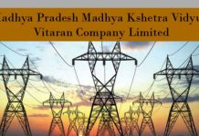 Power-company-seeks-mobile-sim-from-retired-officers