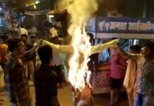 bjp-leader-protest-against-rajgarh-candidate-rodmal-nagar