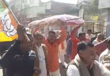 bjp-leader-burn-effigy-of-congress-government