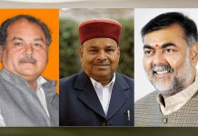 four-member-of-parliament-of-mp-selected-in-modi-cabinet