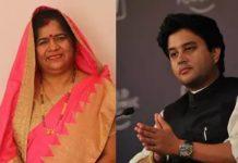 Kamal-Nath's-Minister-Imti-Devi-Bid---Scindia-ji