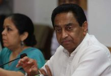 anand-department-and-jana-abhiyan-council-will-be-closed