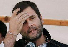 rahul-gandhi-apologised-in-supreme-court-for-chowkidar-chor-hai-statement-