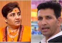 sadhvi-angry-on-objectional-tweet-of-jitu-patwari--