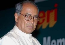 strategy-created-by-BJP-for-the-surround-of-Digvijay-singh-