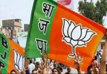 BJP-MP-Gyan-Singh-did-not-vote-shahdol-in-madhypradesh-
