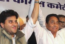 cm-kamalnath-clear-his-view-about-scindia-contesting-election