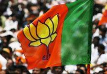 BJP-vidhayak-dal-office-bearer-declare