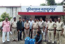 Police-caught-illegal-liquor