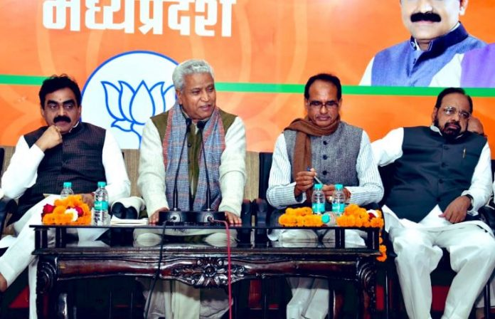 mp-Before-the-election-signs-of-shuffle-in-BJP-can-be-changed-many-district-presidents