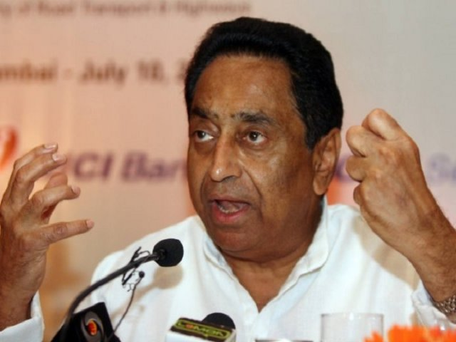 Kamal-Nath-gave-this-statement-to-RSS