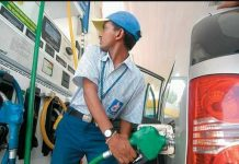 petrol-rate-cut-down-to-lowest-level