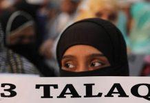 Triple-Talaq-Bill-pass-in-rajya-sabha-after-voting-